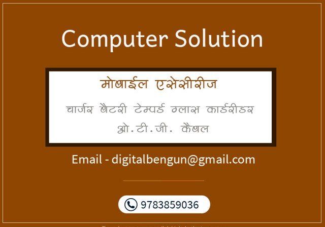 Priyanka Studio And Mobile Repairing Facilities available here are
